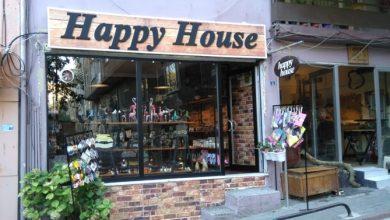 """Mutlu evler için """"Happy House"""""""